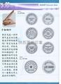 電動鋼印機 3