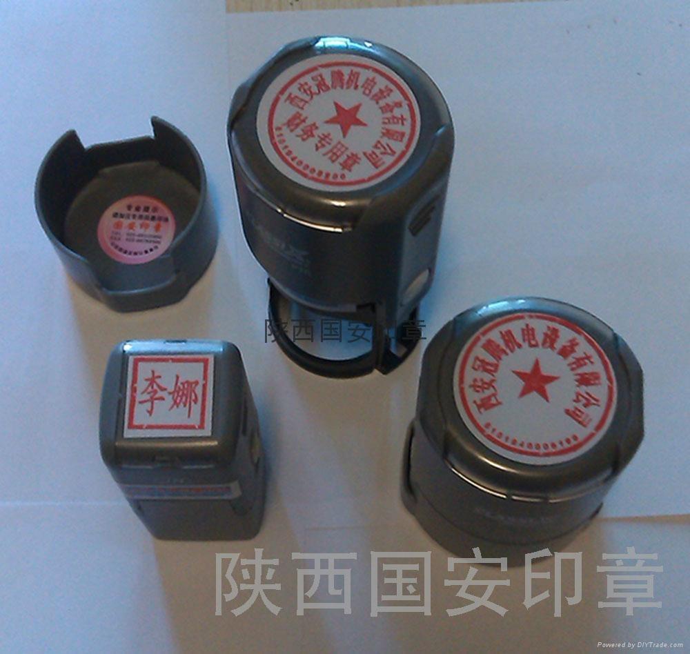 陝西國安防偽印章公司:精雕細刻,盡在方圓之間。
