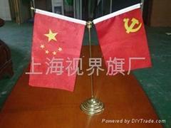 上海办公室桌旗制作批发