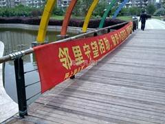 上海袖章制作一只起订