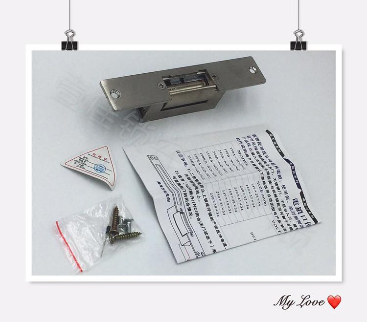 壹佳鎖安直銷寬口電鎖口150KA-NC/NO 3