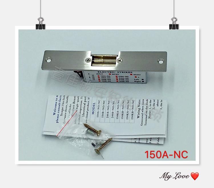 壹佳鎖安直銷風淋室電鎖口150A-NC/NO 3