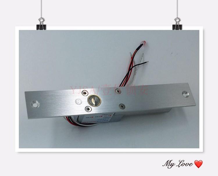 壹佳鎖安直銷帶信號輸出電插鎖220-D 1