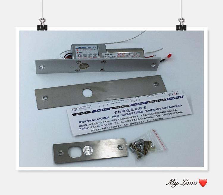 壹佳鎖安直銷帶信號輸出電插鎖220-D 3