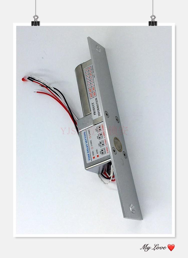 壹佳鎖安直銷帶信號輸出電插鎖220-D 2