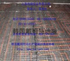 """""""戴姆特牌""""碳素(碳纤维)电缆"""