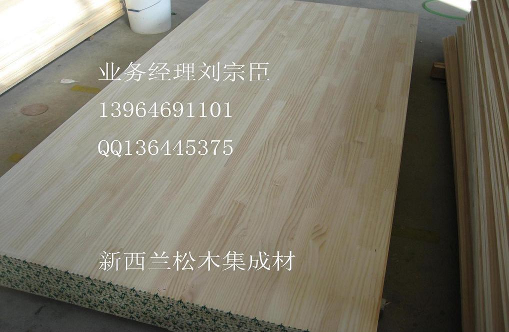 智利松木集成材 1