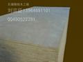 贴面细木工板