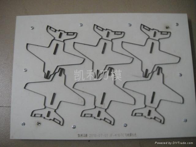 玩具拼图刀模 4