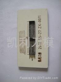 激光刀模 4