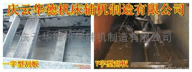 機床刮板式排屑機 3