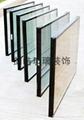 Guangzhou insulating coating glass 1