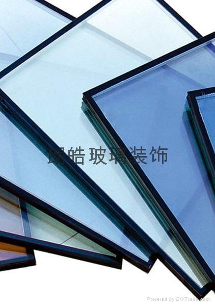 Guangzhou insulating coating glass 2