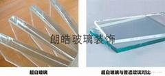 廣州市超白玻璃