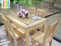 意大利Sicilia 格柵實木餐桌 1