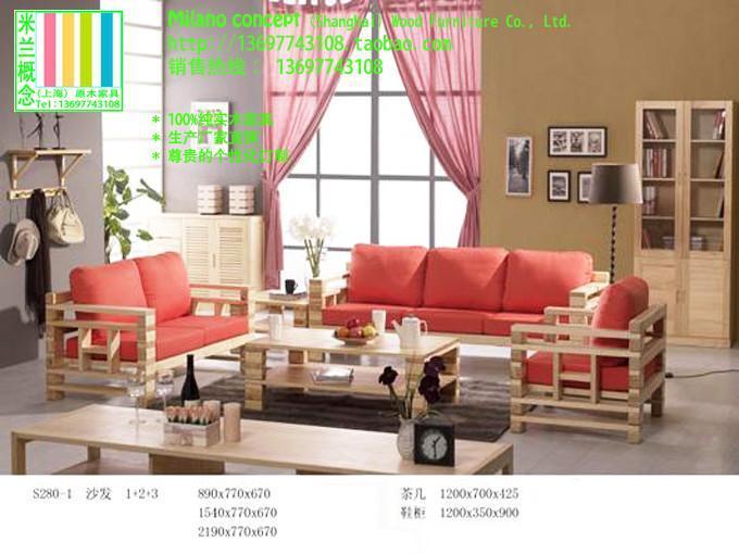博洛尼亚Bologna纯实木家具客厅沙发 3