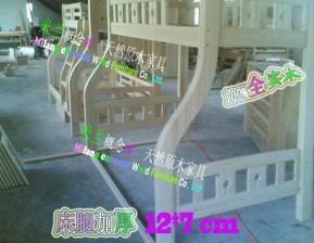 廣州實木儿童床 2