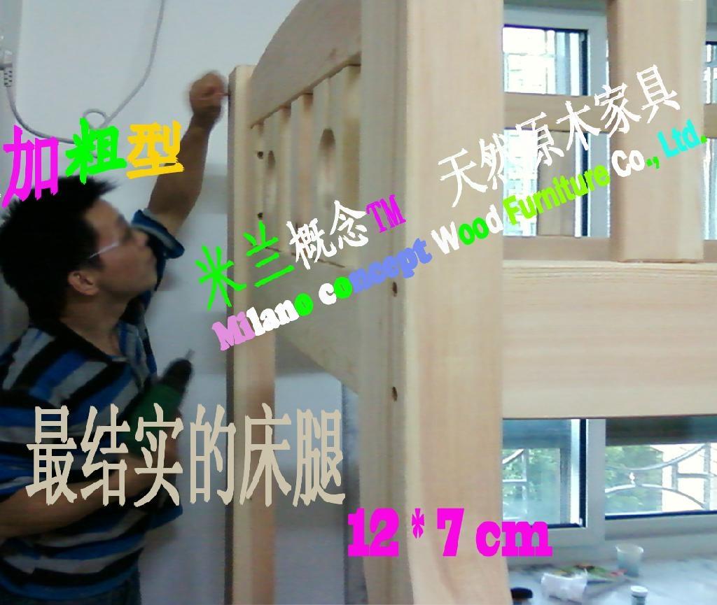 廣州實木儿童床 3