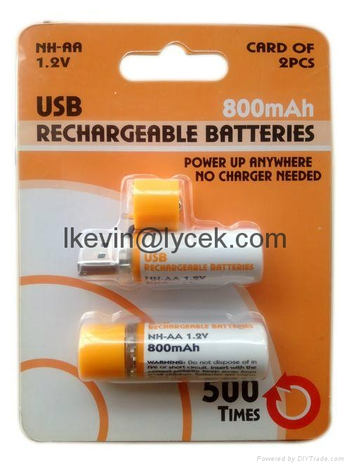 Rechargeable AA Batteries with USB2.0 plug 1