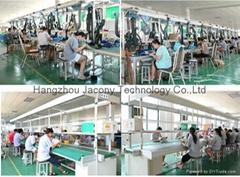 Hangzhou Technology Co.,Ltd