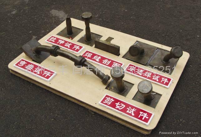 栓釘焊機 3