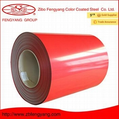 good quality color steel coil