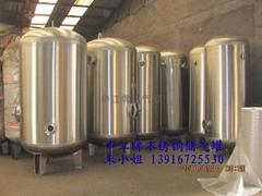 供應申江牌碳鋼不鏽鋼儲氣罐