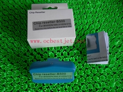 EPSON B-300DN B-500DN chip resetter