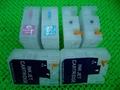 Epson 3880/3850