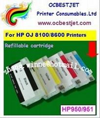 HP officejet PRO8100 860