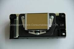 Original Printhead For Epson R1800 R1900 R2000 R2880 R2400 Printhead