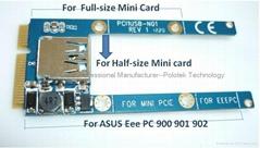 Mini PCIe轉USB卡