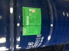聚醚MN3050D量大價優支持混批