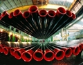 seamless steel pipe 4