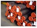 seamless steel pipe 5