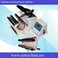 Subulate Digital Mug Heat Press Machine