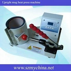 Upright Digital Mug Heat Press Machine