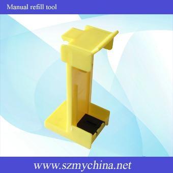 manual refill tool