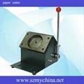 paper cutter 1