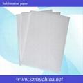 A4熱昇華紙