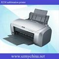 R230六色熱昇華打印機