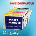 R230 sublimation refill cartridge