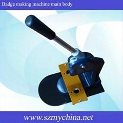 badge machine & material