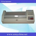 320 heat laminator