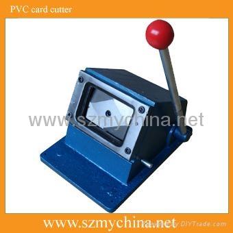PVC 沖卡機 1