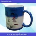 sublimaiton mug