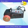 A型熱拼機 2