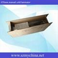 650 manual cold laminator