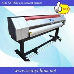 wide format printing machine