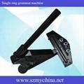 new single ring manual eyelet machine